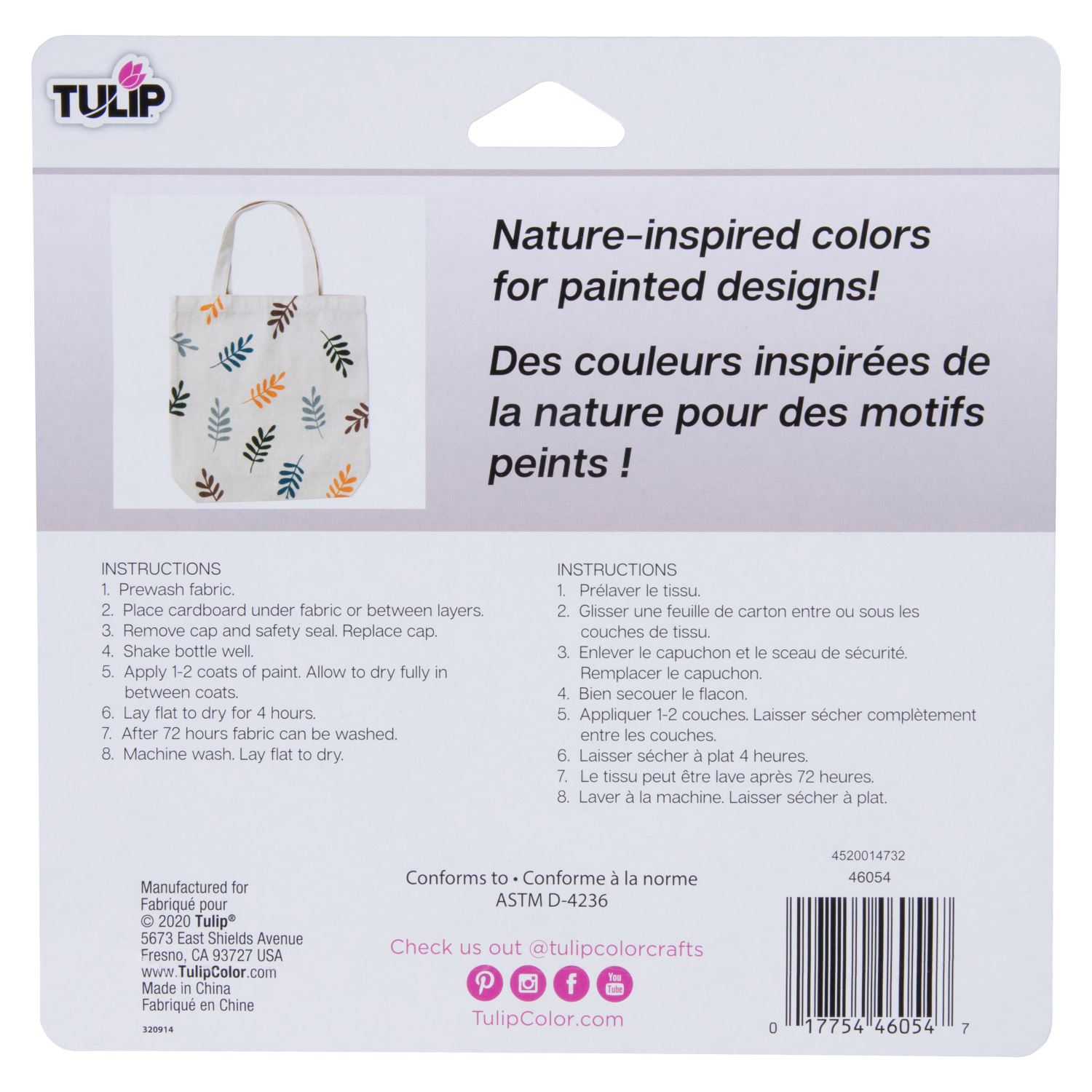 Picture of Brush-On Fabric Paint Wilderness 5 Pack